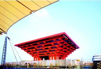 打造建筑设计领域国际顶级赛事
