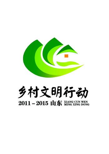 美丽乡村logo素材