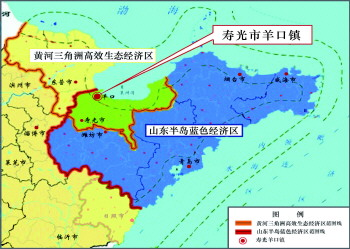 羊口镇位于渤海莱州湾畔,小清河入海口处,山东半岛蓝色经济区和