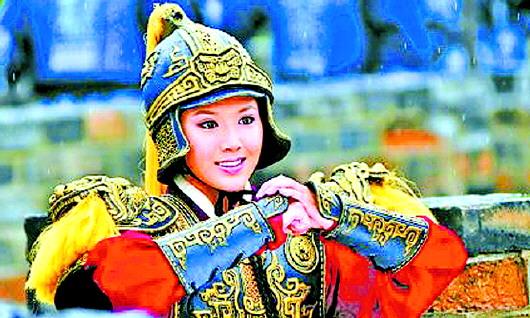 大众日报                大型古装偶像青春史诗电视剧《花木兰传奇