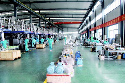 稳步推进钢铁产业结构调整试点,组建临沂钢铁联合有限公司,推动临沂