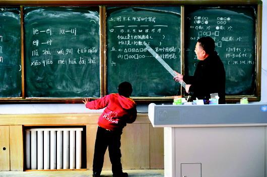 孩子在黑板上画画