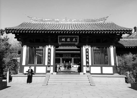 济南市五龙潭公园内的秦琼祠为唐代建筑风格    卞文超 摄