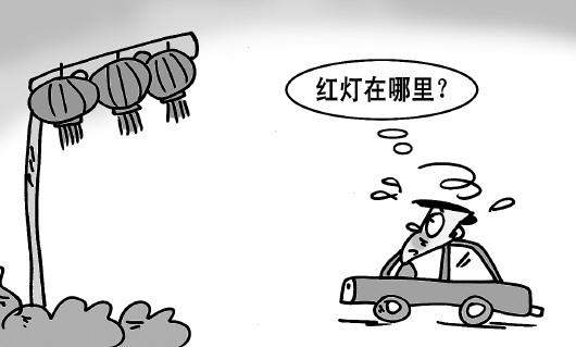 大红灯笼迎新年·台州日报_第5页_乐乐简笔画