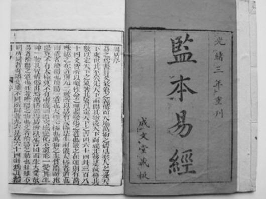 孟格庄:中国江北出版业的摇篮 - sdrzyyj若水阁 - 猴报博客