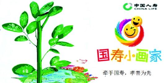 和谐中国梦儿童画