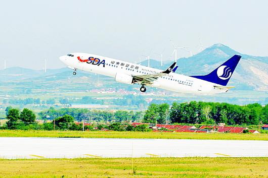 烟台蓬莱国际机场启用