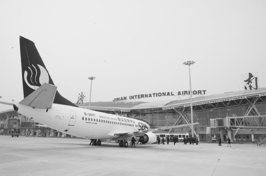 重庆等机场下飞机就像进市区