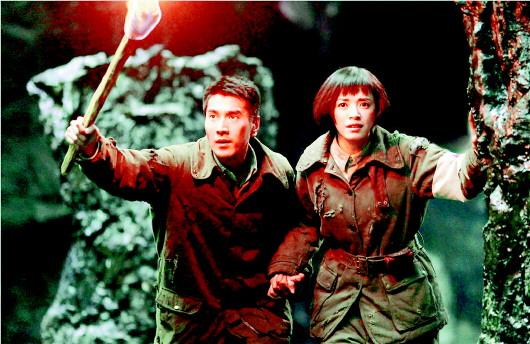 《鬼吹灯之九层妖塔》的故事起源于一个破败的小镇