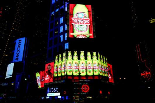 齐鲁品牌闪耀五洲 青岛啤酒与世界干杯