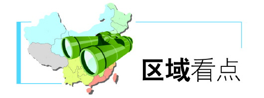 """交通一体化""""点亮""""京津冀协同发展蓝图"""