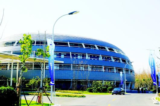 我国首个海洋国家实验室青岛启用