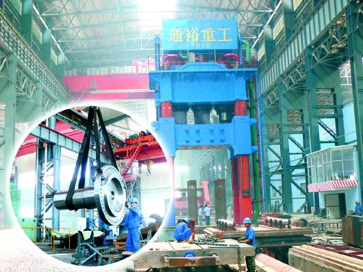 △通裕重工公司1.2万吨锻造油压机,是全国第四家、山东第一家万吨图片