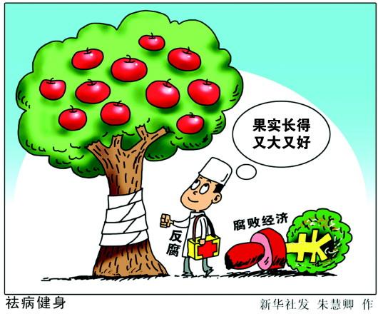 二元社会经济结构
