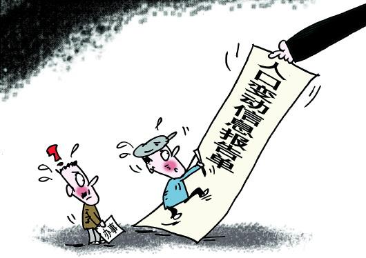 无奈可爱漫画图片