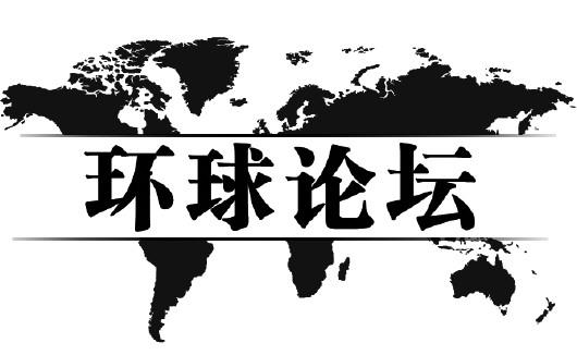 内难达成-大众日报数字报