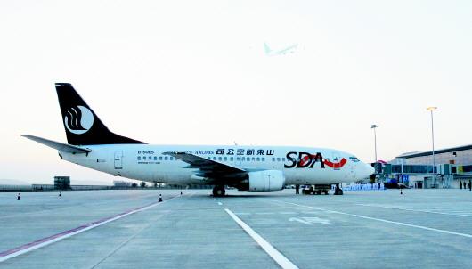 济宁到青岛的飞机