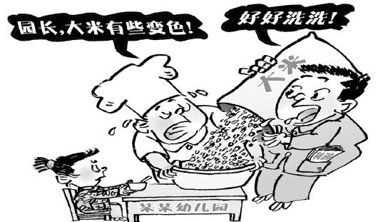 连日来,哈尔滨市冠童幼儿园使用发霉大米的事件引起社会广泛关注。   此前,多地也曝出幼儿园食品安全问题,如发霉的大米、生虫的麦片、过期的牛奶、不合格的食用油被端上孩子的餐桌等。   幼儿园食品安全如何监管?记者对此进行了深入调查。   年收费七八万元 发霉大米与过期饮料   近日,荔枝妈漫漫娇娇宝宝花园等网友相继在社交平台爆料称,位于哈尔滨市南岗区的冠童幼儿园竟然给幼儿吃发霉的大米。   据涉事家长表示,这所幼儿园年收费七八万元,号称是一所国际化高端幼儿园。26日16时左右,几位家长在冠童