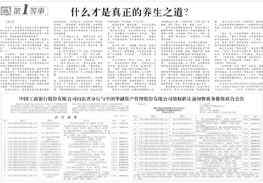 北京利达华手报接线图