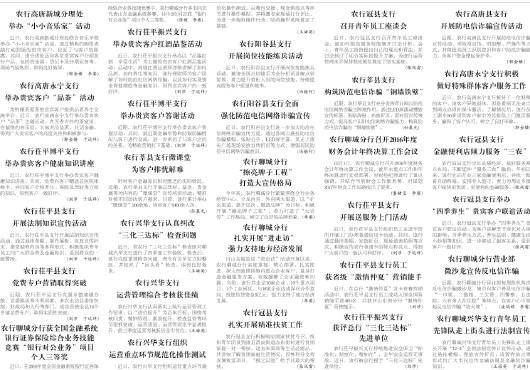 国家六孔陶笛曲谱