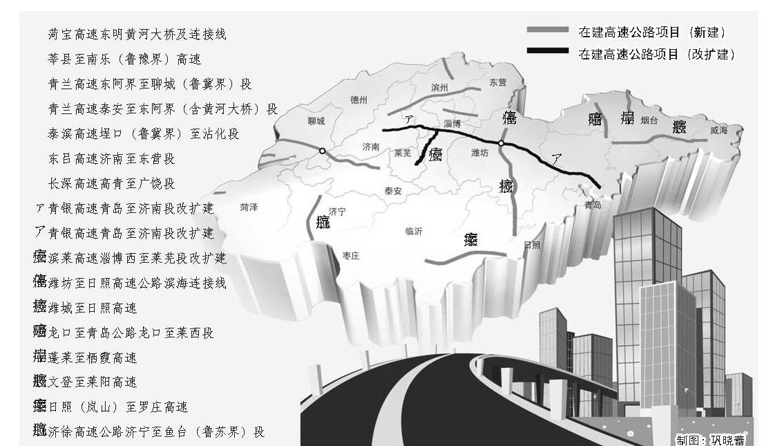 范县到青岛高速地图