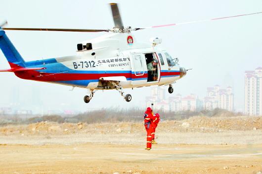 广西北海飞机场