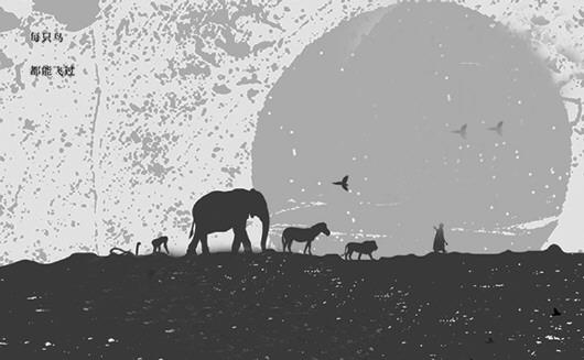 语言快乐动物的合声团