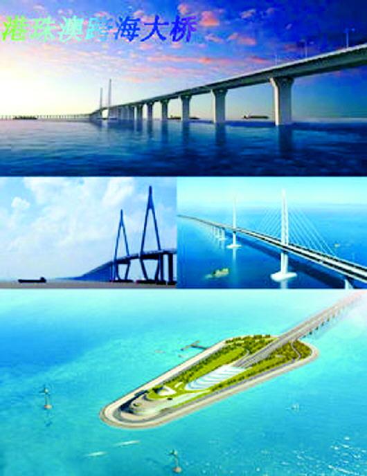 港珠澳大桥 中国制造撑起超级工程世界之最