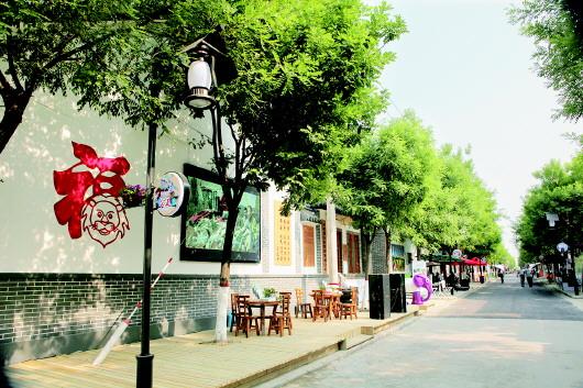 """乡村旅游的""""滨州模式"""" - 平阴玫瑰甲天下 - 我心永恒博客乐园 平阴玫瑰甲天下"""
