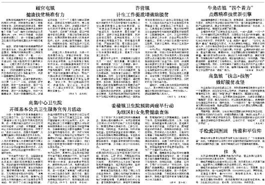 (尹爽)      挂 失   东阿县铜城青青名牌服饰童装内衣店,营业执照