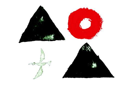 logo 标识 标志 设计 矢量 矢量图 素材 图标 530_341