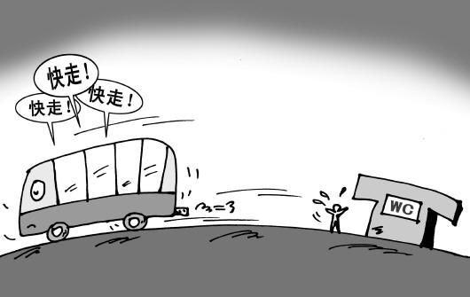排队上车人物简笔画