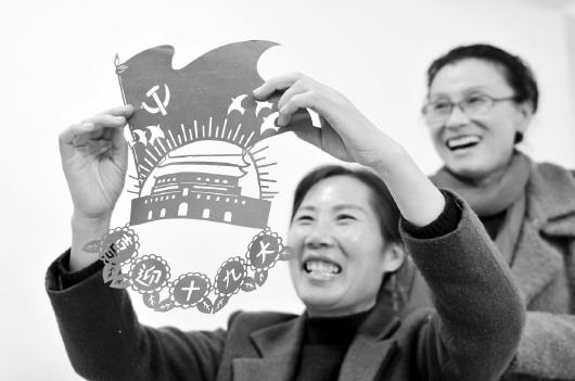 《喜迎十九大》《共筑中国梦》等作品,喜迎盛会,祝福祖国.