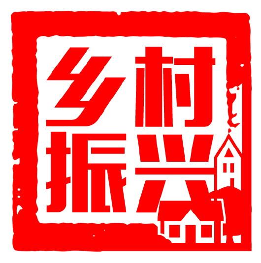 logo 标识 标志 设计 图标 530_535