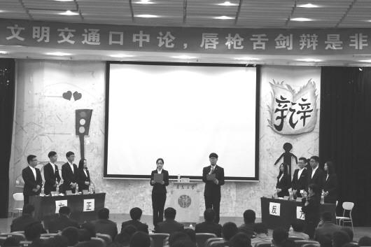 2017年11月8日晚六点半,崂山交警大队联合青岛大学自动化与机电工程