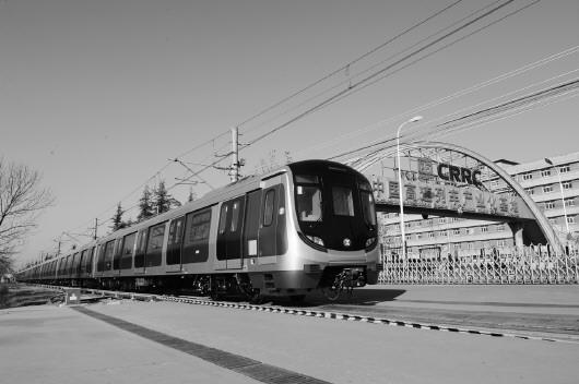 中车青岛四方机车车辆股份有限公司为香港市区线研制的首列地铁车辆下