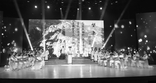 传统文化素养,推动中华文化繁荣发展,实现中华民族伟大复兴的中国梦