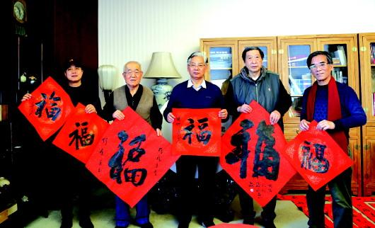 """2月5日,""""新春公益送福""""活动在山东新闻美术馆举行.图片"""