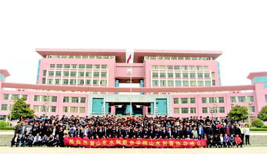 山东水利职业学院成立山水创客协会.(资料片)