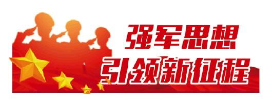 看了这部片子,就能找到中国共产党为什么能的密钥。几个月过去了,参与筹备中央军委党的建设会议的军队党建专家刘星星,对历史文献片《回望延安》依然记忆犹新。   2018年8月,中央军委党的建设会议在北京召开,会上专门播放了这部由习主席亲自批准摄制的文献片,引起与会代表的强烈反响。   习主席2015年视察陕西时强调指出,全面从严治党要继续从延安精神中汲取力量。刘星星告诉记者,延安时期我们党十分注重加强党的领导和党的建设,立下了一批行之有效的制度规矩,对今天依然有很大的启示意义。   一切向前走
