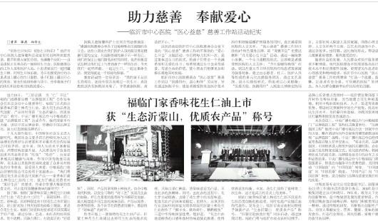 讲好中国品牌故事,传播好中国品牌文化,助力打造国家品牌名片.图片