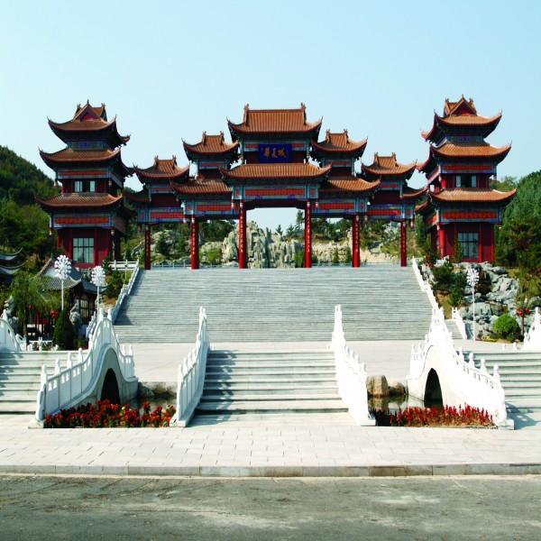 安阳县盘古山旅游风景区