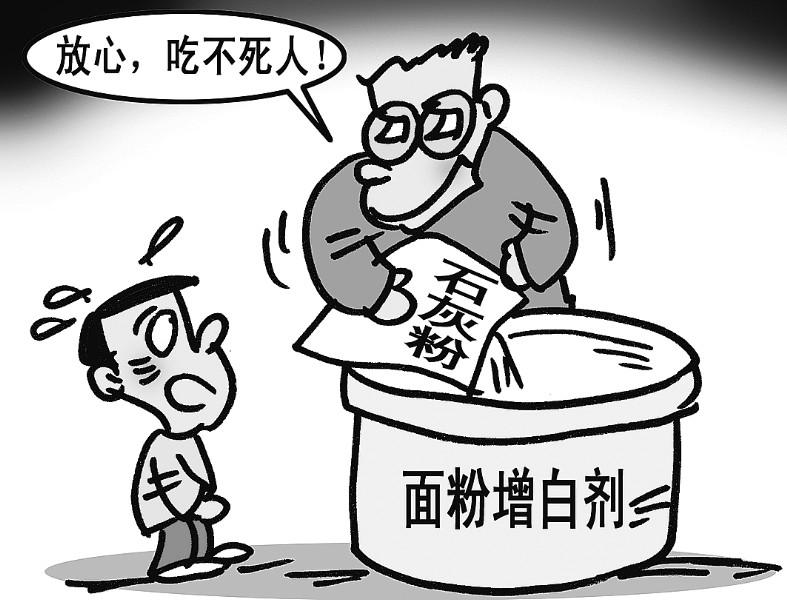 预防洪水简笔画