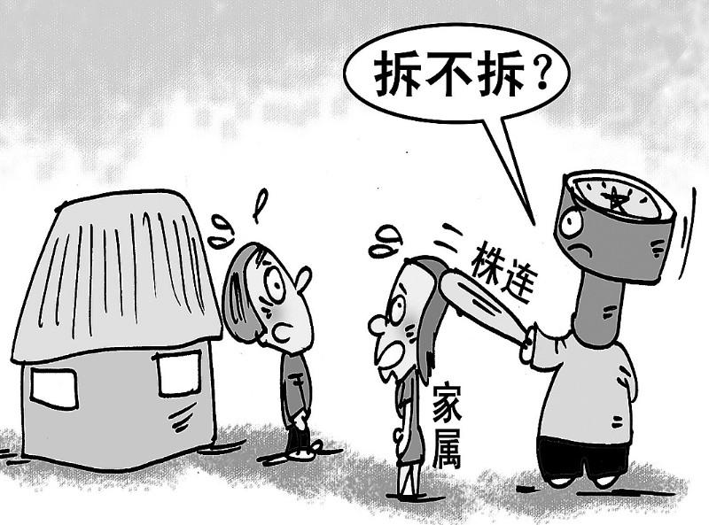 动漫 简笔画 卡通 漫画 手绘 头像 线稿 800_593