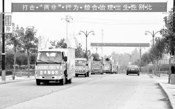 中国人口最多的镇_镇人口综合治理