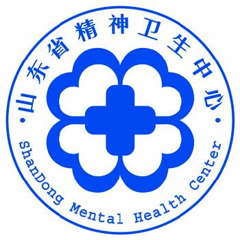 山东大学齐鲁医院logo-山东省精神卫生中心山东省心理咨询中心图片