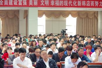 这是继宁阳县鹤山镇11个学习小组成立之后,农村大众报发起的村学