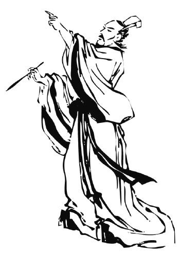 书生手绘头像_琴棋书画