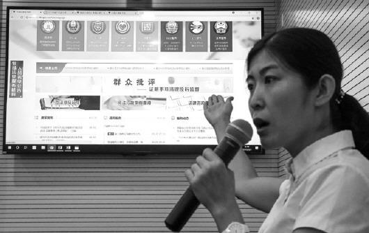 9月5日,工作人员在新闻发布会现场介绍监督平台的使用.