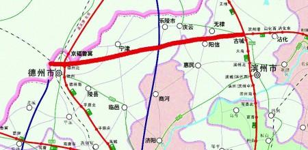 滨州至德州(鲁冀界)高速公路工程将开工(转摘资料) - 午马 - 午马游记
